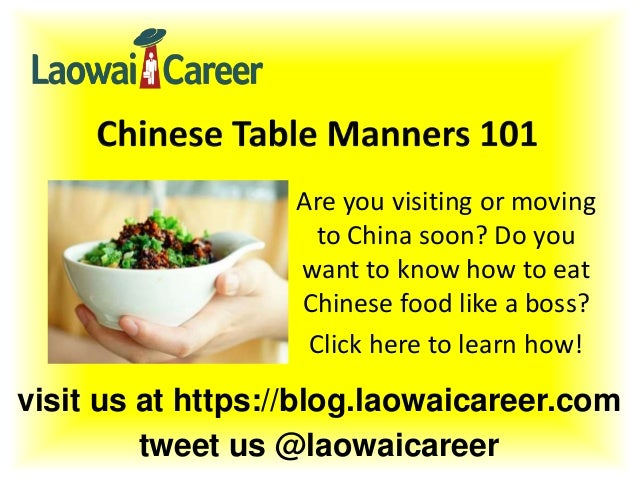 table manners in china essay The importance of table manners essay.