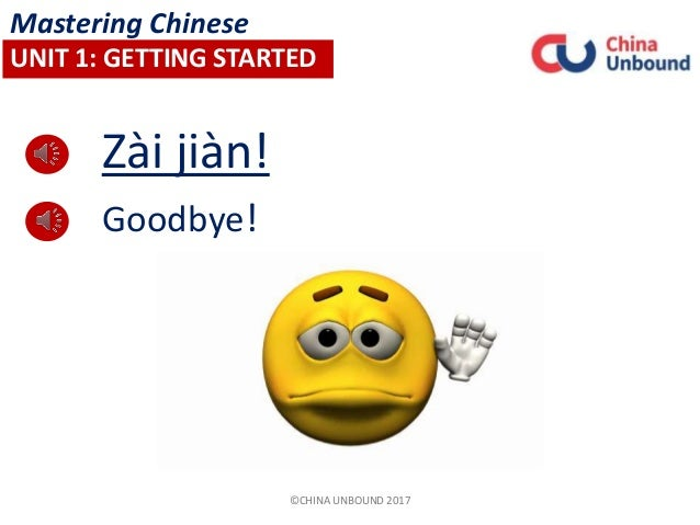 Chinese mandarin basic greetings m4hsunfo