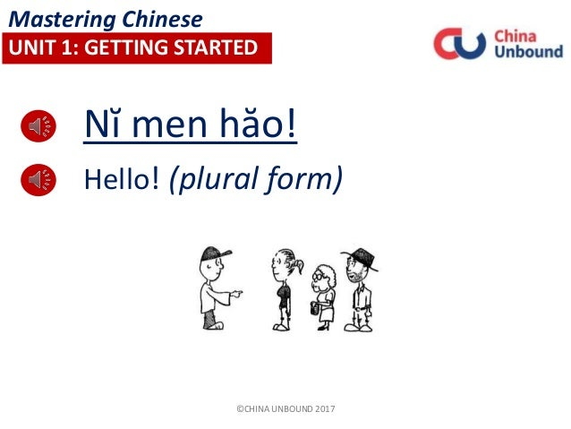 Chinese mandarin basic greetings m4hsunfo