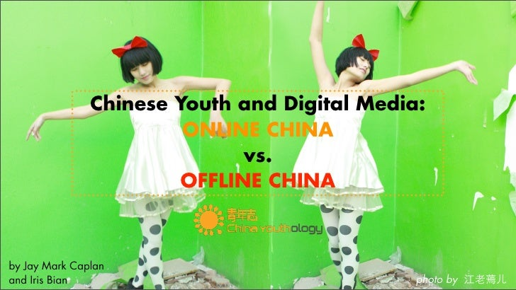Chinese Youth and Digital Media:                        ONLINE CHINA                              vs.                     ...