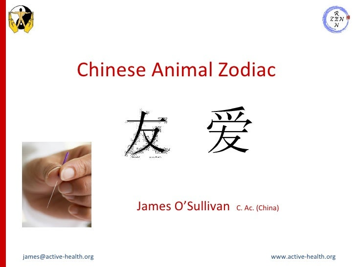 Chinese Animal Zodiac James O'Sullivan  C. Ac. (China)