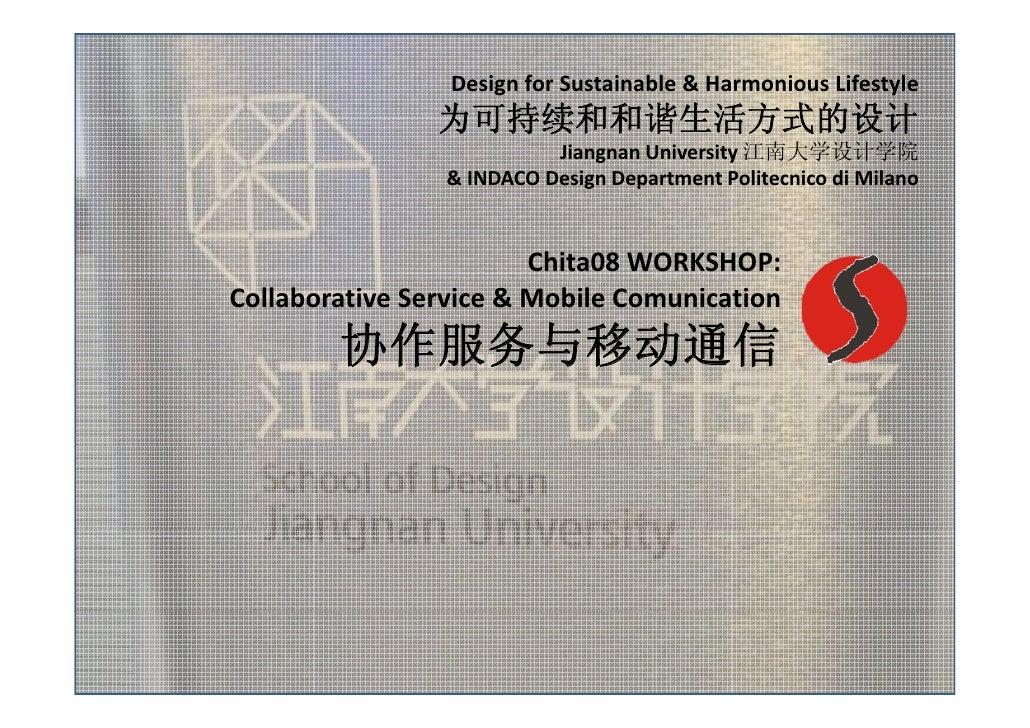 Design for Sustainable & Harmonious Lifestyle                 为可持续和和谐生活方式的设计                           Jiangnan University...