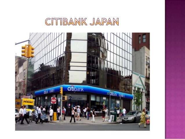 citibank case study Professional investors as a core part of citi's institutional clients group, the private bank can provide the level of service that sophisticated investors require frederik van gysel is a principal of a hedge fund headquartered in london.