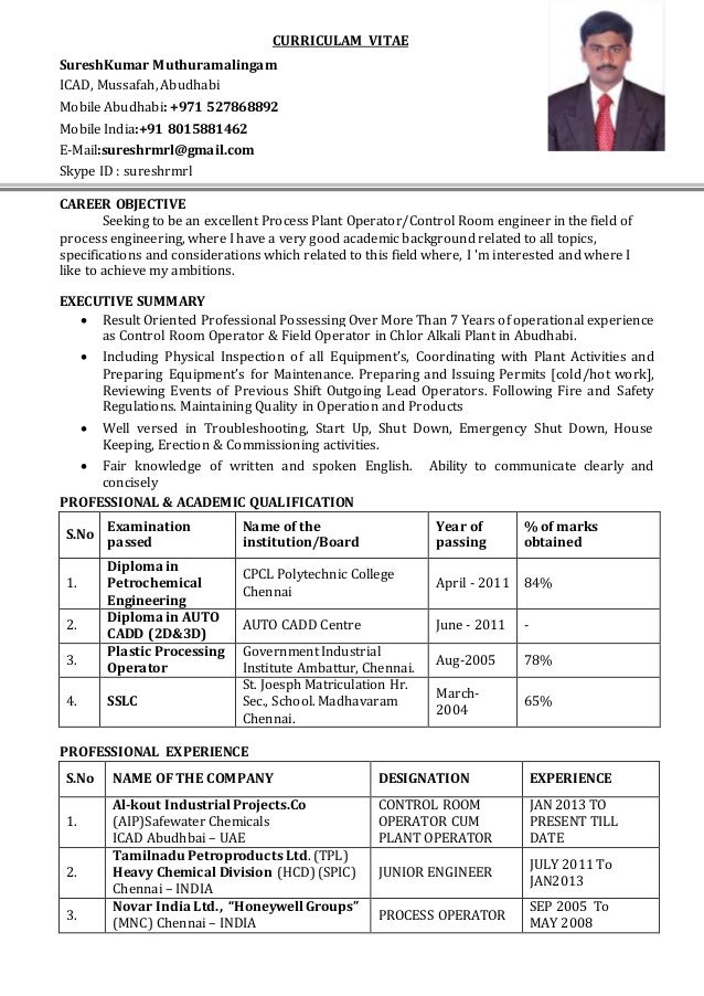 Chlor Alkali Plant Control Room Operator Amp Plant Operations