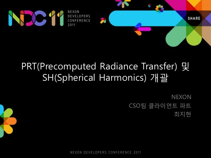 PRT(Precomputed Radiance Transfer) 및    SH(Spherical Harmonics) 개괄                               NEXON                    ...