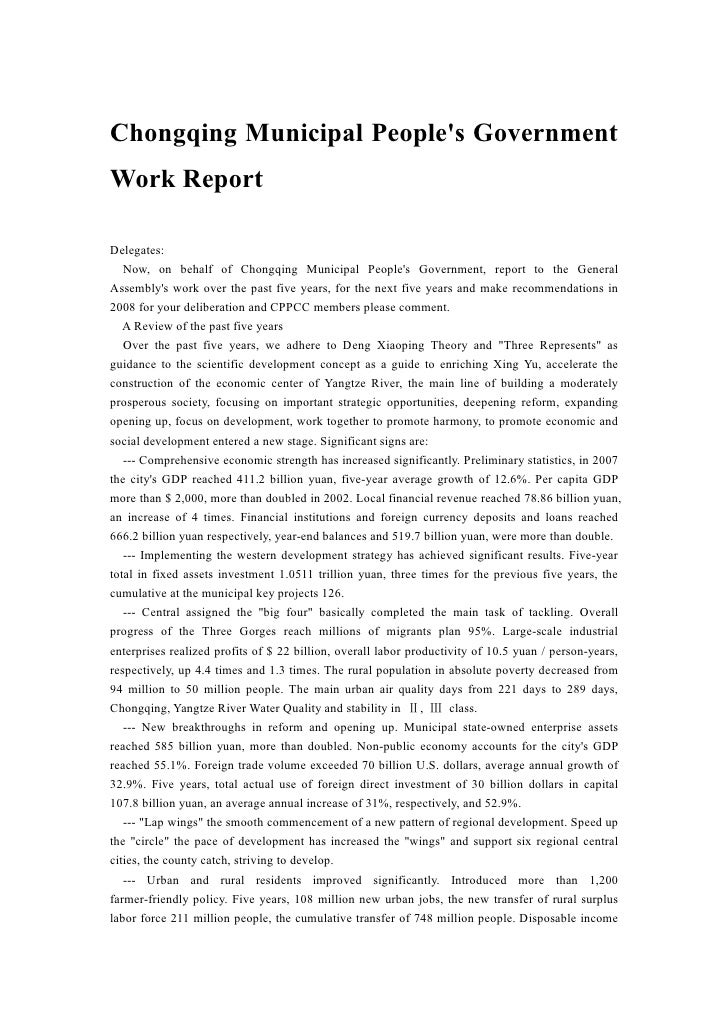 Chongqing Municipal Peoples GovernmentWork ReportDelegates:   Now, on behalf of Chongqing Municipal Peoples Government, re...