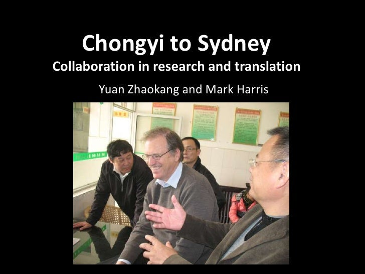 Chongyi to SydneyCollaboration in research and translation       Yuan Zhaokang and Mark Harris