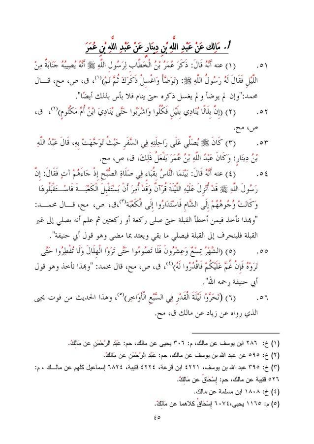 45 1.كلامنعدبعهللانباريهدنعدبعهللانبرمع     )