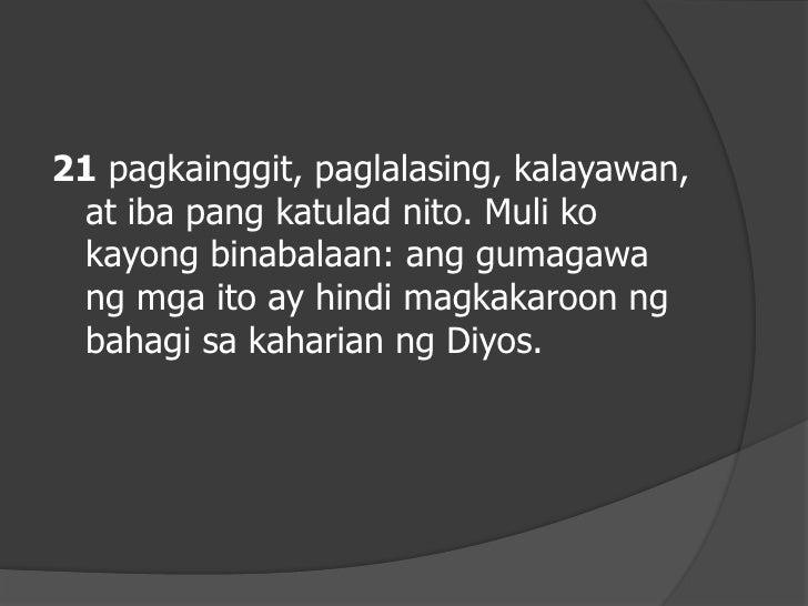 """Mateo 7:24-2724 """"Kayat ang bawat nakikinig at nagsasagawa ng mga salita kong ito ay maitutulad sa isang taong matalino na ..."""
