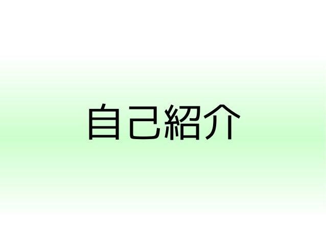 STLの型の使い分け(ダイジェスト版) @ Sapporo.cpp 第7回勉強会 (2014.10.18) Slide 2