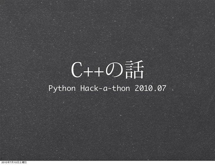 Python Hack-a-thon 2010.07     2010   7   10