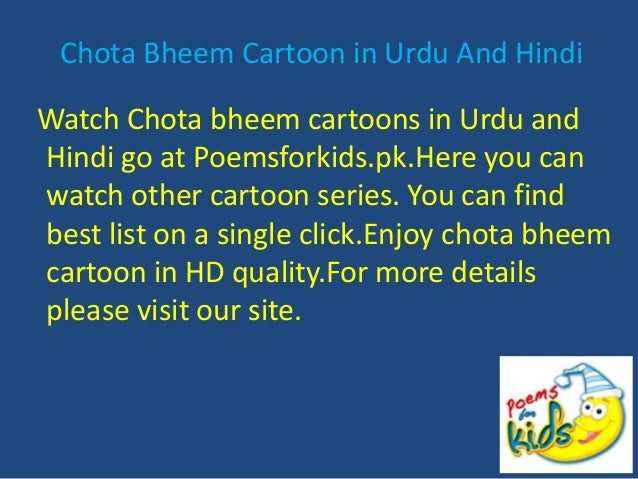 Chota Bheem Cartoon in Urdu And Hindi