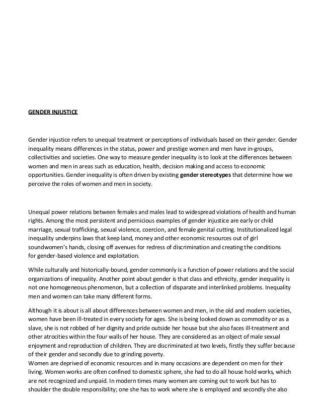 injustice essay in hindi