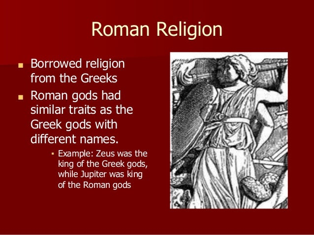 differences between greek and roman gods theology religion essay The ancient greek religion  of the gods, no sharp distinction is made between moral offences and theology of the ancient near east.