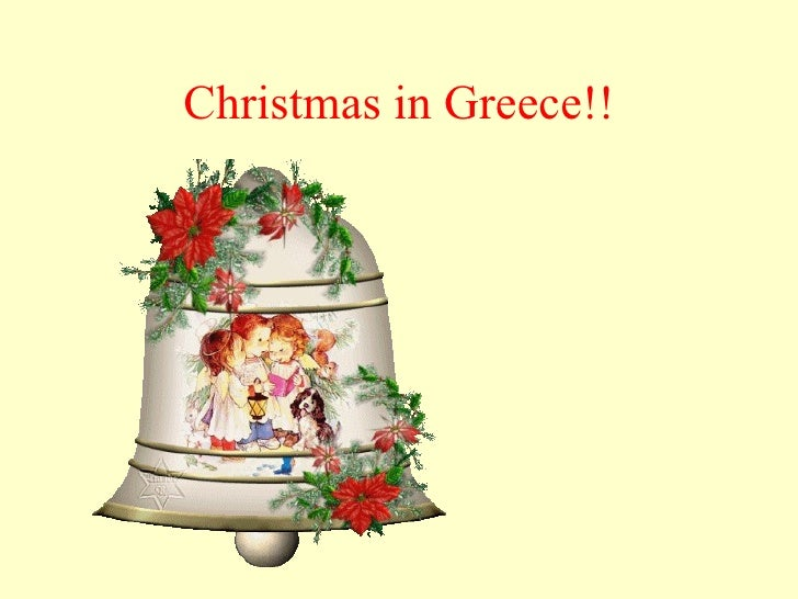 Christmas in Greece!!