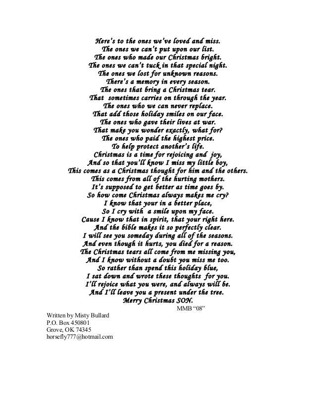 Here's to the ones we've loved and miss. The ones we can't put upon our list. The ones who made our Christmas bright. The ...