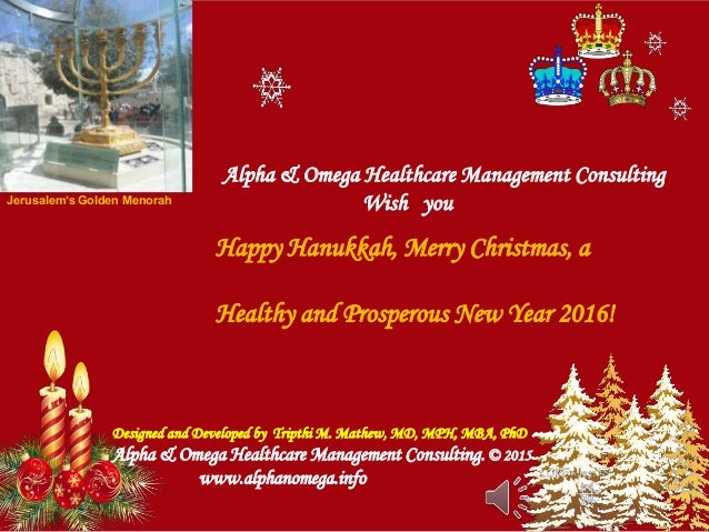 Happy Hanukkah, Merry Christmas 2015 and New Year 2016