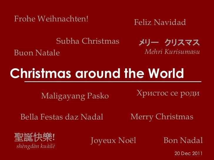 Frohe Weihnachten!             Feliz Navidad          Subha Christmas          メリー クリスマスBuon Natale                       ...