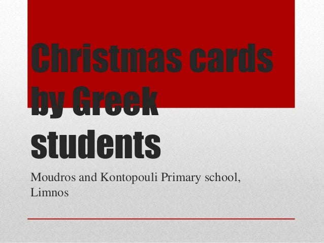 Christmas Cards By Greek Students