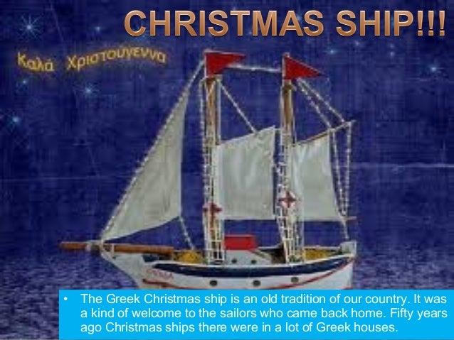 14 the greek christmas - Greek Christmas Traditions