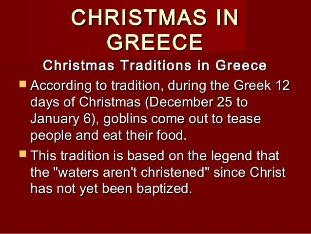 christmas in greece christmas traditions - Greek Christmas Traditions