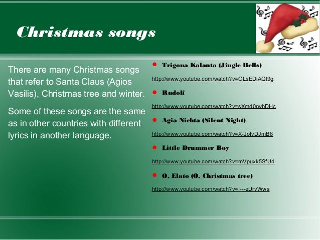 christmas carol oh tannenbaum o christmastree - Christmas Songs Lyrics Youtube