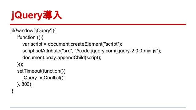"jQuery導入  if(!window['jQuery']){  !function () {  var script = document.createElement(""script"");  script.setAttribute(""src..."