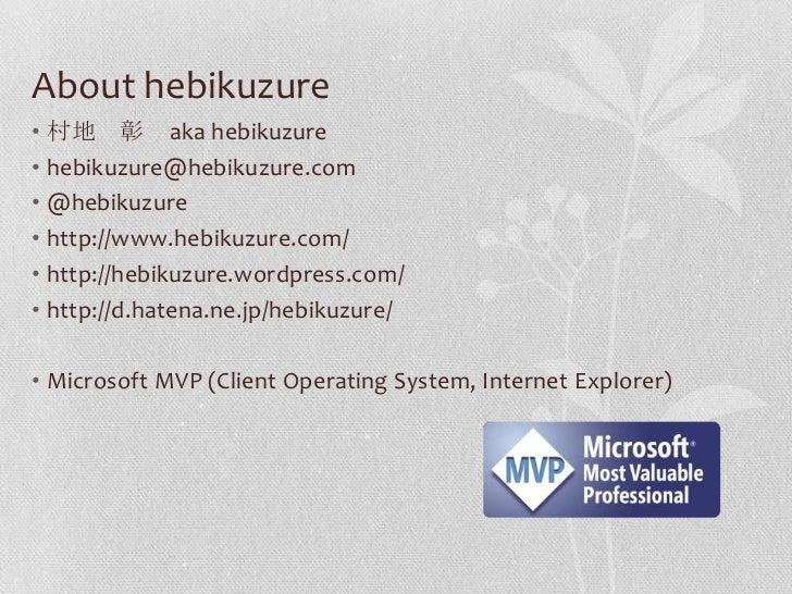 Chrome GPO Availability Slide 2