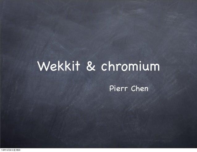 Wekkit & chromium Pierr Chen 13年5月2日星期四