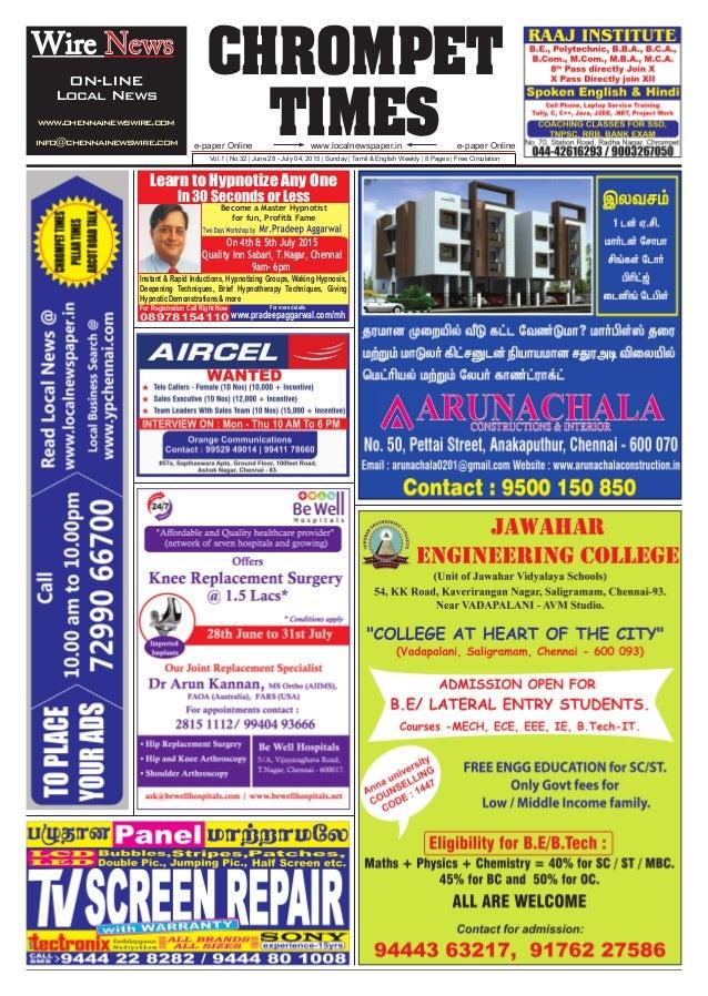 CHROMPET TIMESwww.localnewspaper.ine-paper Online e-paper Online Vol.1   No.32   June 28 - July 04, 2015   Sunday   Tamil ...