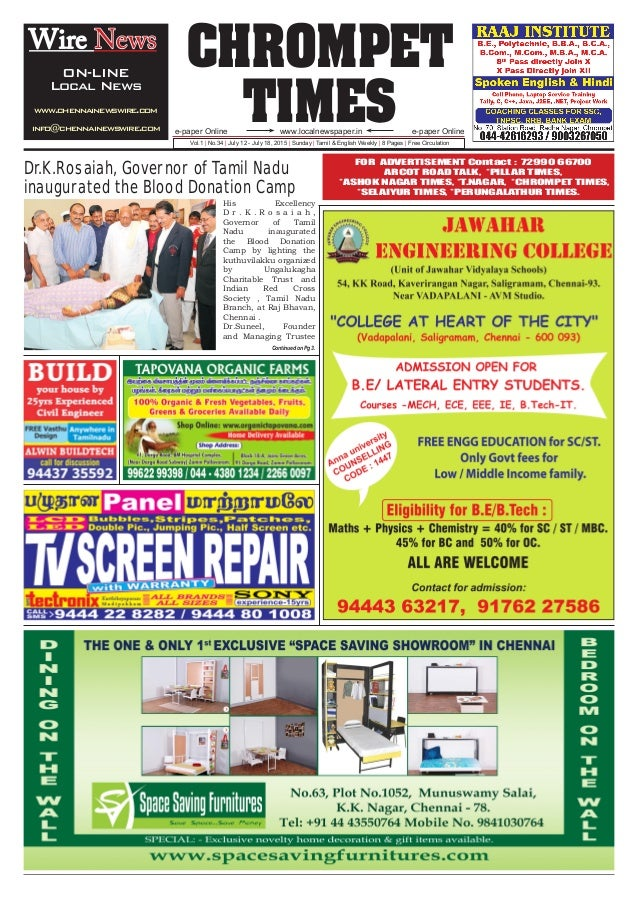CHROMPET TIMESwww.localnewspaper.ine-paper Online e-paper Online Vol.1 | No.34 | July 12 - July 18, 2015 | Sunday | Tamil ...
