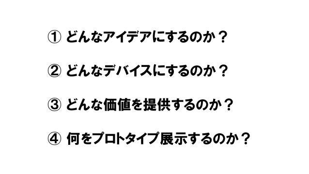 必然的な アプローチ By ミヤザキ 偶然的な アプローチ By カク