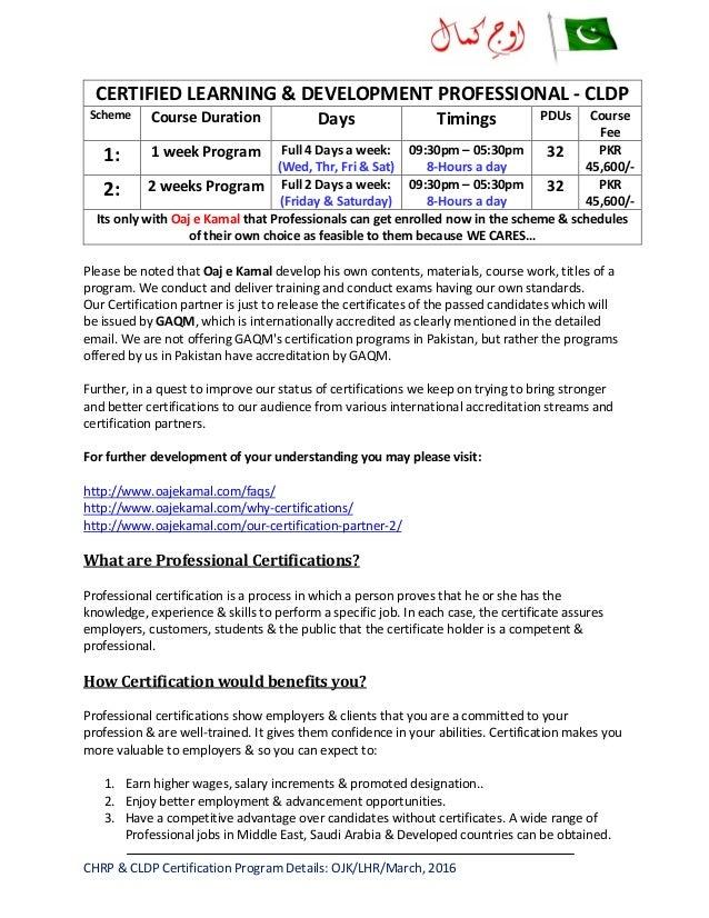chrp & cldp certification program details