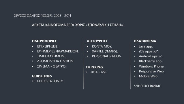 Sxediazontas Ton Xryso Odhgo Me Design System