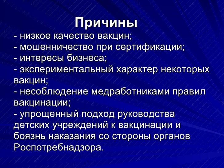 Городские поликлиники в районе новогиреево