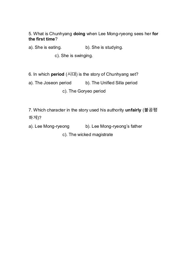 the story of chunhyang