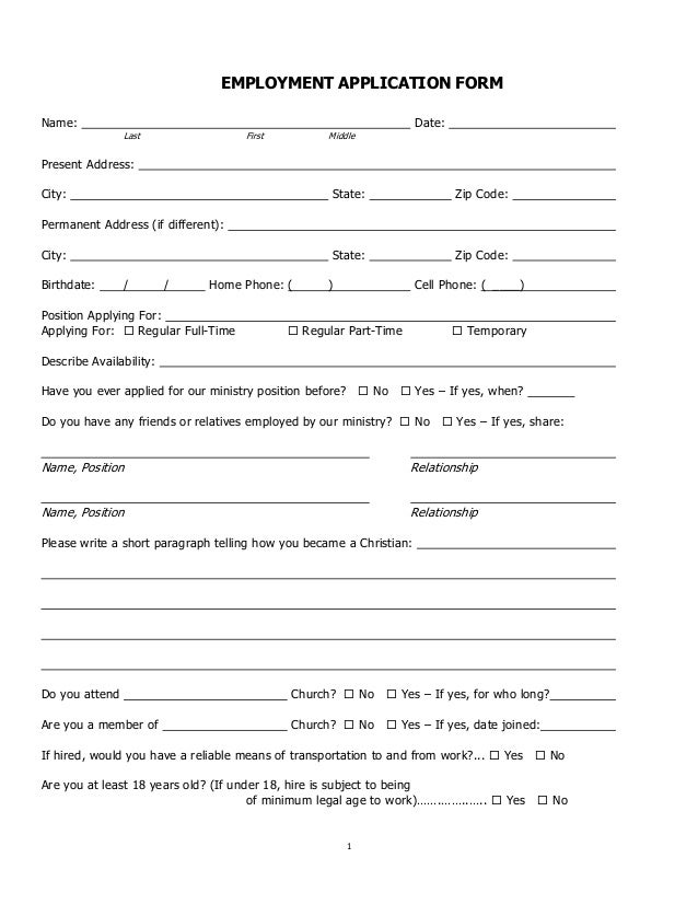 church employment application