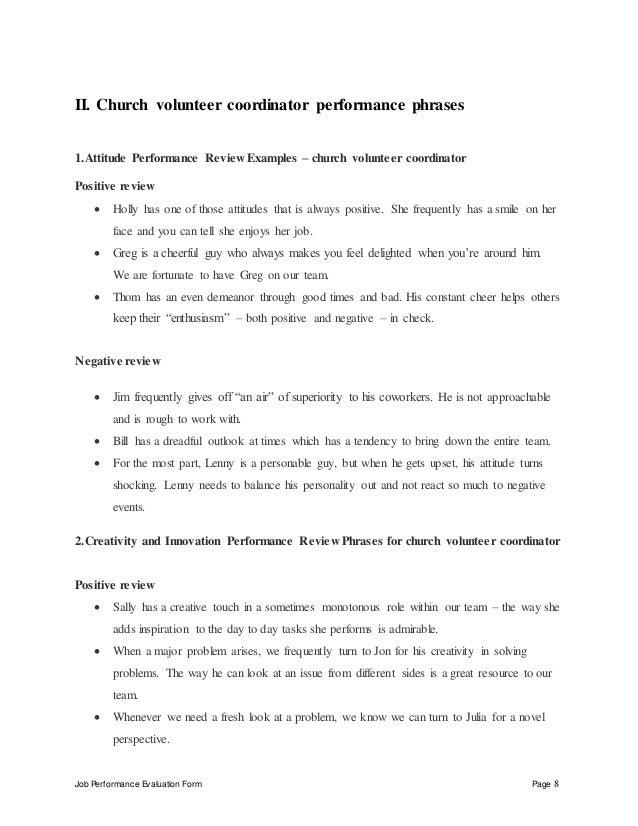 Church volunteer coordinator performance appraisal