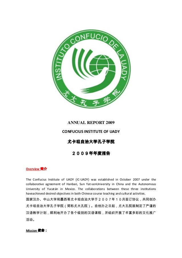 ANNUAL REPORT 2009 CONFUCIUS INSTITUTE OF UADY 尤卡坦自治大学孔子学院 2009年年度报告 Overview 简介 The Confucius Institute of UADY (IC-UADY)...