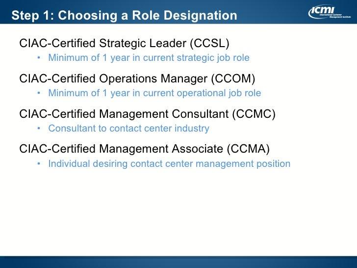 CIAC Certification Program Details