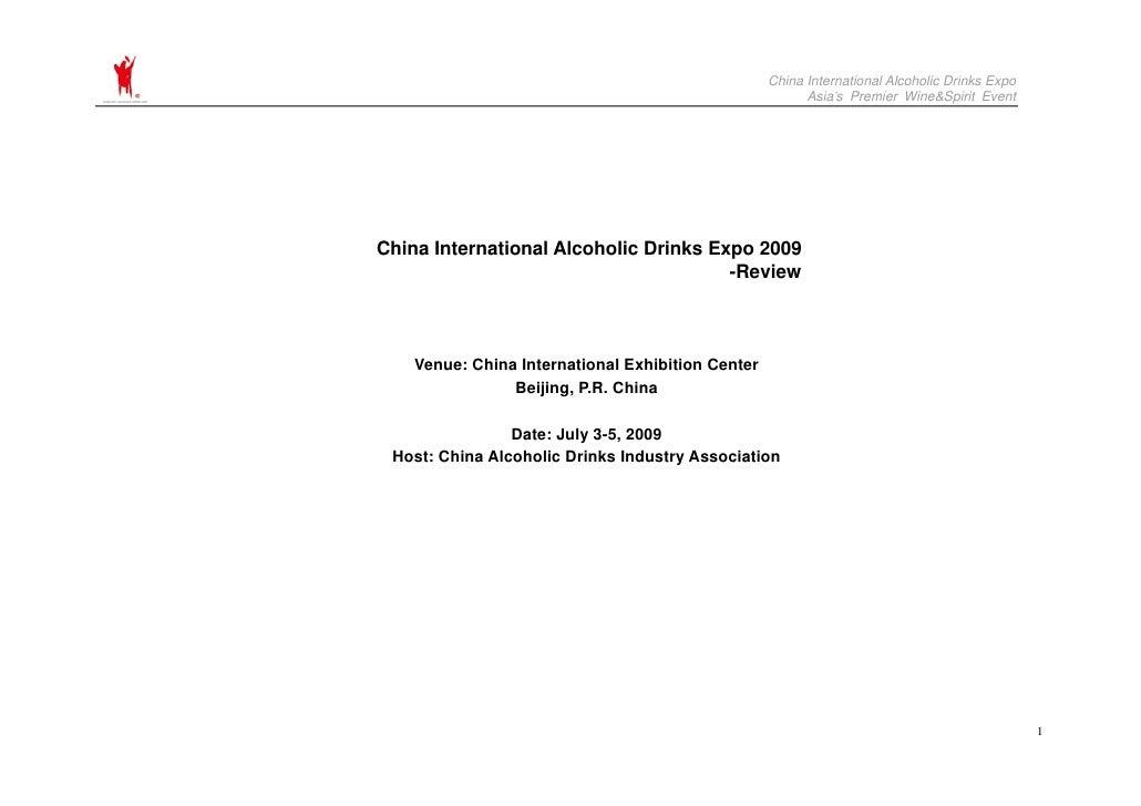 China International Alcoholic Drinks Expo                                                          Asia's Premier Wine&Spi...