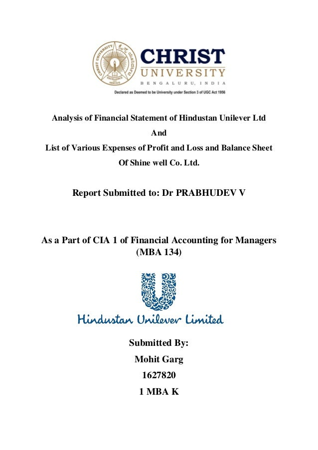 unilever financial statements 2017