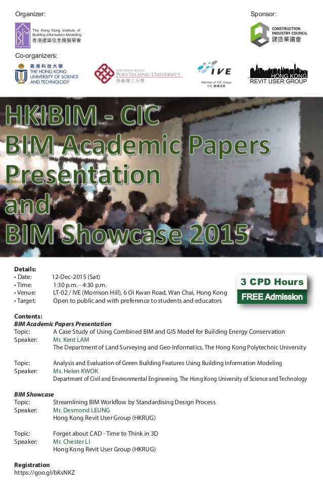 hkibim cic bim academic papers presentation and bim showcase fly