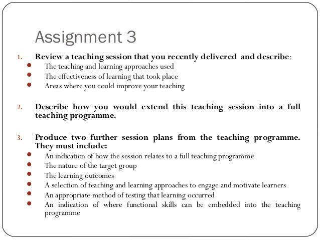 teacher training essay