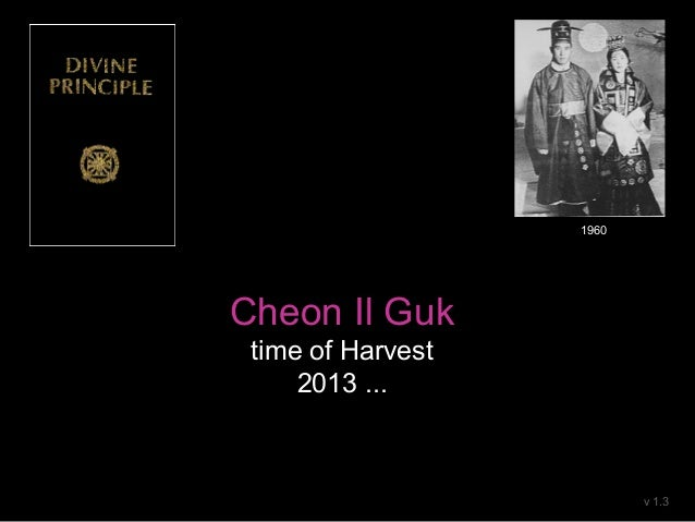 Cheon Il Guk time of Harvest 2013 ... v 1.3 1960