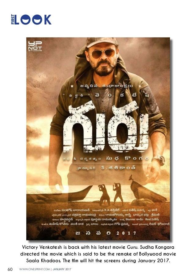 Bawandar Free Kannada Movie Download