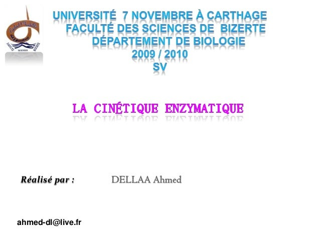 Réalisé par :ahmed-dl@live.fr