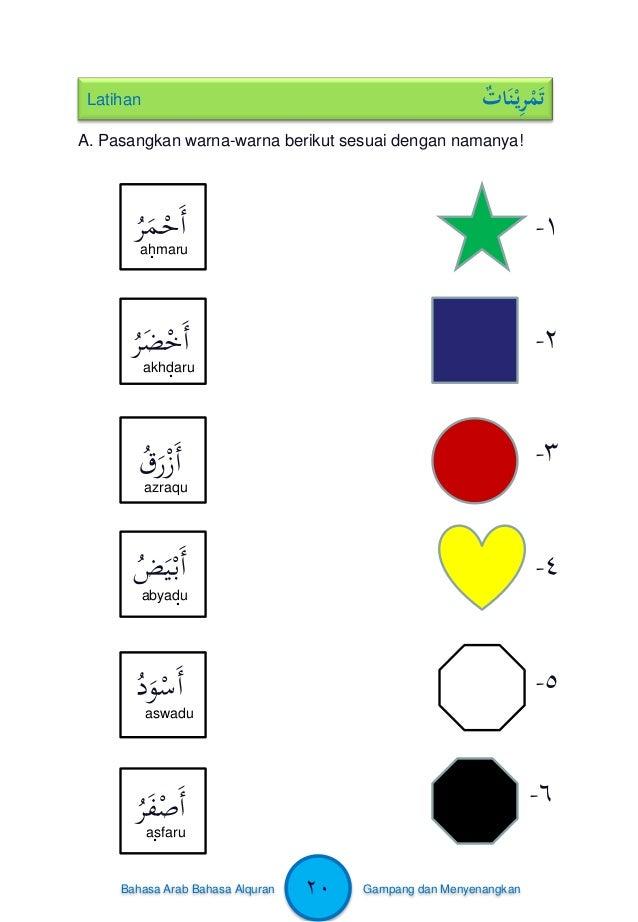 Cinta Bahasa Arab Kelas 1