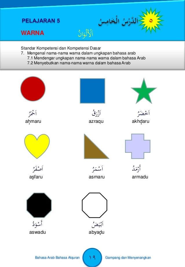 Cinta Berbahasa Arab 1