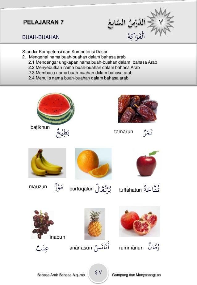 ۳ م Cinta berbahasa arab 2